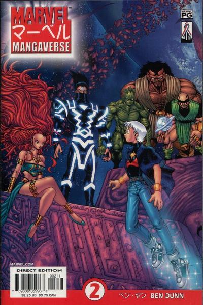 Cover for Marvel Mangaverse (Marvel, 2002 series) #2