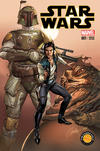 Cover for Star Wars (Marvel, 2015 series) #1 [The Cargo Hold Exclusive J. Scott Campbell Variant]