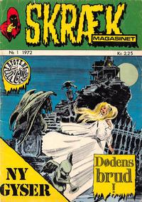 Cover Thumbnail for Skrækmagasinet (Williams, 1972 series) #1/1972