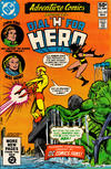 Cover for Adventure Comics (DC, 1938 series) #481 [Direct]