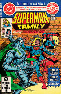 Cover Thumbnail for The Superman Family (DC, 1974 series) #217 [Direct Sales Variant]