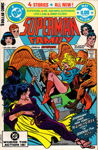 Cover Thumbnail for The Superman Family (DC, 1974 series) #218 [Direct]
