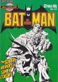 Cover Thumbnail for Batman and Robin (K. G. Murray, 1976 series) #14