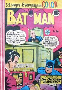 Cover Thumbnail for Batman (K. G. Murray, 1950 series) #84