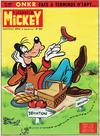 Cover for Le Journal de Mickey (Disney Hachette Presse, 1952 series) #635