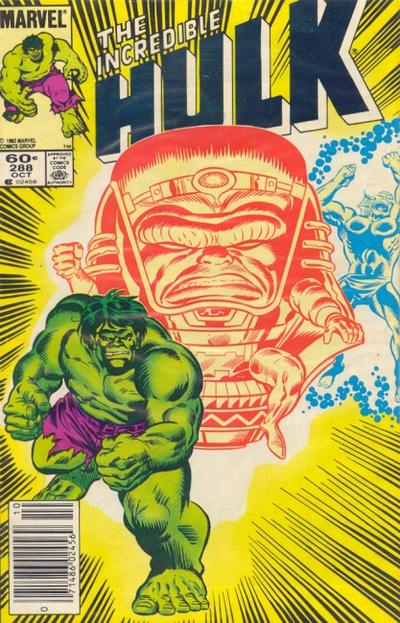 GCD Cover The Incredible Hulk 288